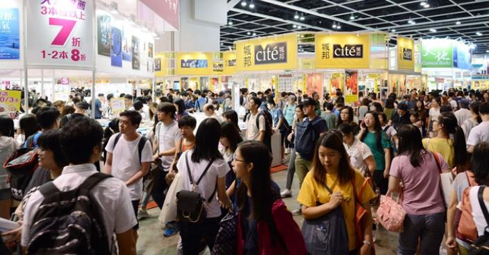 受當地疫情反彈影響,第31屆香港書展確定延期