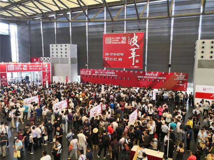 中國國際皮革展順延至2021年8月31日至9月2日舉行
