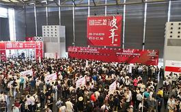 中国国际皮革展顺延至2021年8月31日至9月2日举行