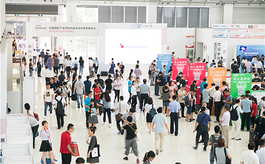 德国展团确认参加9月上海非织造展