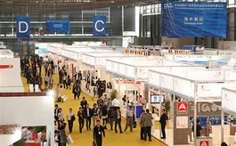2020年上海非织造布展新增医疗用品及防护设备展区