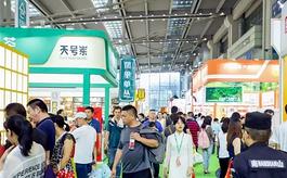 第22屆深圳春季茶博會為茶企提供交流平臺