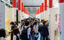 日本家用消费品展:不可或缺的潮流指标展会