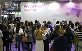 大阪美容展:进入日本西部市场的绝佳平台