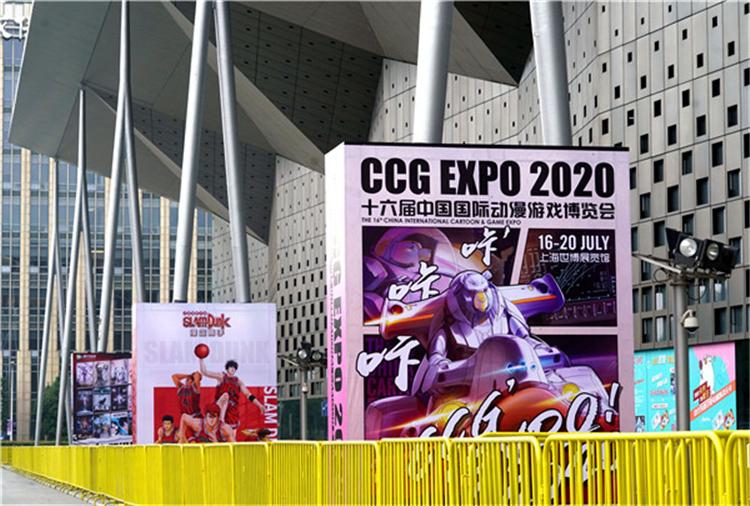 中國動漫游戲博覽會CCG EXPO開啟「云時代」