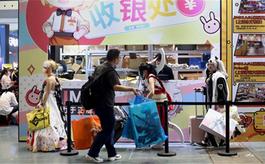 疫情无减参展热情,第16届中国动漫游戏博览会落下帷幕