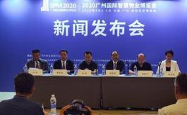 首届广州智慧物业博览会将设防疫专区
