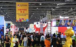 深圳玩具展8月进行,数以万计的新品将集中展示