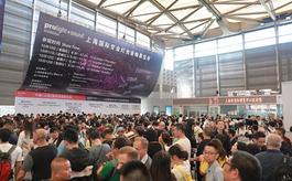2020年上海灯光音响展改为线上举办