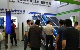 第十四届上海太阳能光伏展SNEC将如期召开