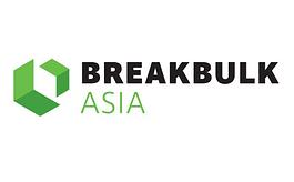 Breakbulk Asia取消2020年及2021年开展计划