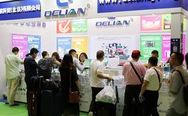 2020年北京口腔展Sino-Dental将取消举办
