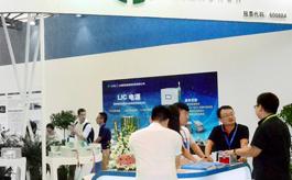 抢占疫后新市场,上海电池展八月如期而至