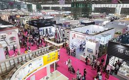 2020年深圳玩具展开幕在即,行业借力电商共创商机