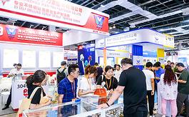 2020上海緊固件展同期將聯袂漢諾威亞洲七大工業博覽會