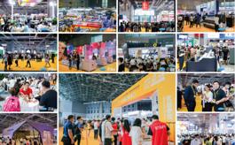 2020上海廣印展:見證品牌實力 盡享合作精彩