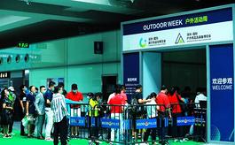 深圳高尔夫运动博览会推动行业复苏和发展