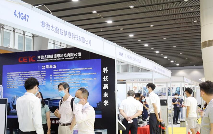 第九届广州轨道交通展在广交会展馆开幕