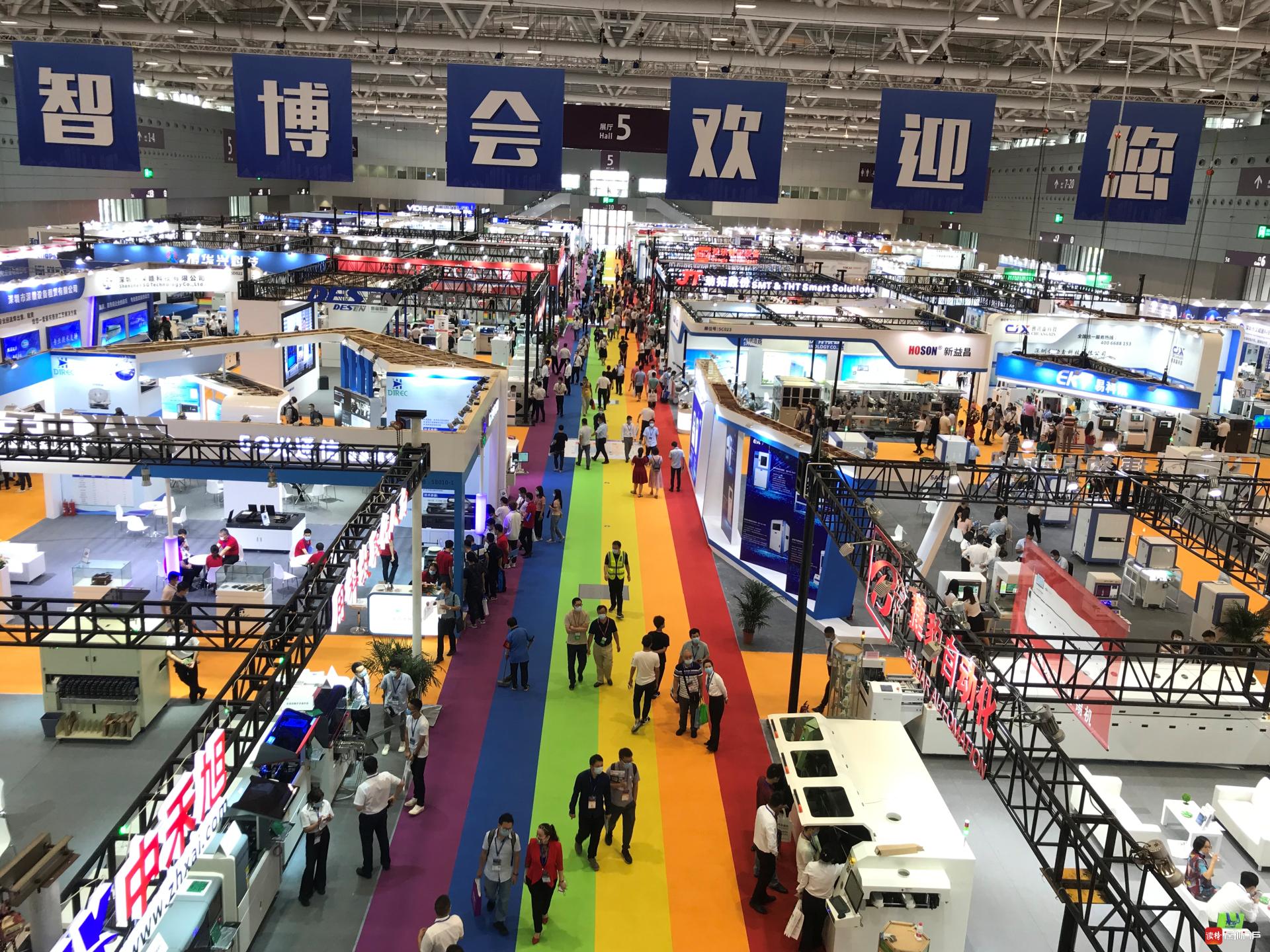 2020深圳智博会  展示创新智造成果