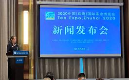 囊括多個茶葉品種,珠海茶業展九月舉行