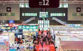 1300多家企业亮相深圳玩具展,数万新品大放异彩