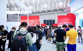 聚焦工業互聯網,廣東互聯網+博覽會引領智能制造