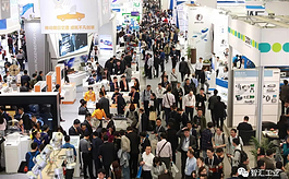 慕尼黑华南电子展:电子全产业链年终大戏