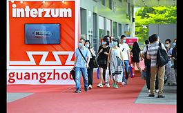 疫情后家具制造行业首展——广州interzum取得成功