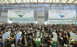 环保行业全球首展吸引73176名高质量专业观众