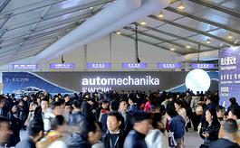 上海汽配展开幕在即,聚焦共建未来汽车生态圈