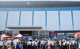 抢占市场先机,第十八届中国铸博会承载各界期望