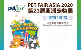 啟用新國際全部展館,第23屆上海亞寵展規模創歷屆紀錄