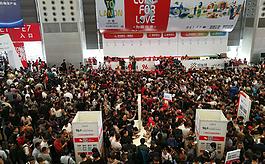 关于第103届中国针织展延期举办的通知