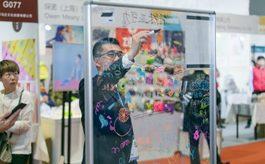 2020年上海办公文具展将与中国文教体育用品协会强强联手