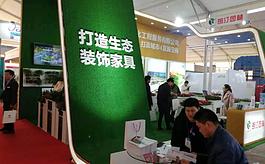 2020年中国(杭州)环保展览会