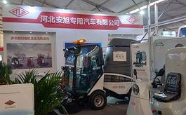 2020年杭州国际园林景观产业展览会