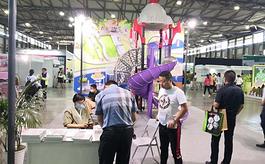 2020年杭州國際主題公園及游樂設備展覽會