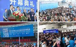 「万众瞩目」2020山东纺博会即将盛大开启!
