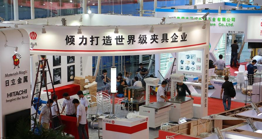 第六届广东智博会,预计300多家企业参展