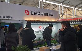 2020年中国杭州国际照明览会