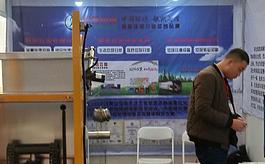 2020年杭州垃圾分类处理及环卫设施设备展览会
