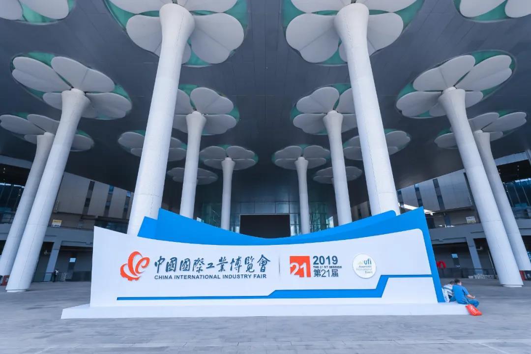 蝉联世界商展前20强,中国工博会九月盛大启幕