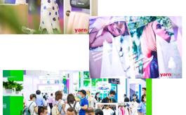 上海纱线展yarnexpo,来展会现场找双循环灵感