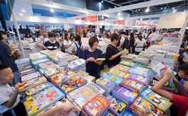 第31届香港书展及香港运动消闲博览延期至12月