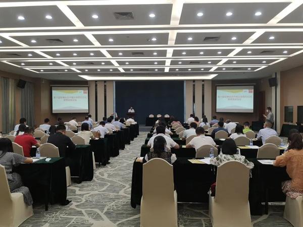 线上线下联合,第六届广东智博会12月开展