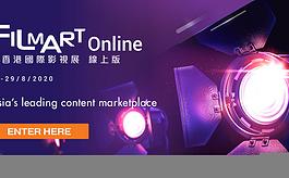 香港影视展线上版揭幕,促进环球影视业交流