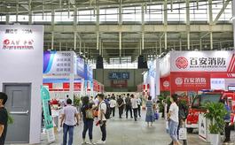南京消防展:打造覆盖全产业链专业商贸平台