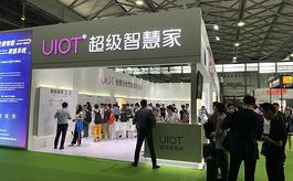 SSHT/SIBT开幕在即,各大企业踊跃参展,高端论坛亮相