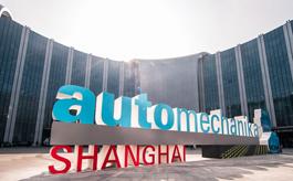2020年上海汽配展加大线上服务力度,助力汽车行业复苏
