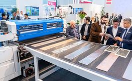 「汉诺威木工机械展」世界重大的木材行业盛会